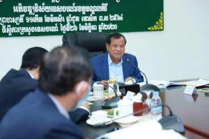 Thong Khon