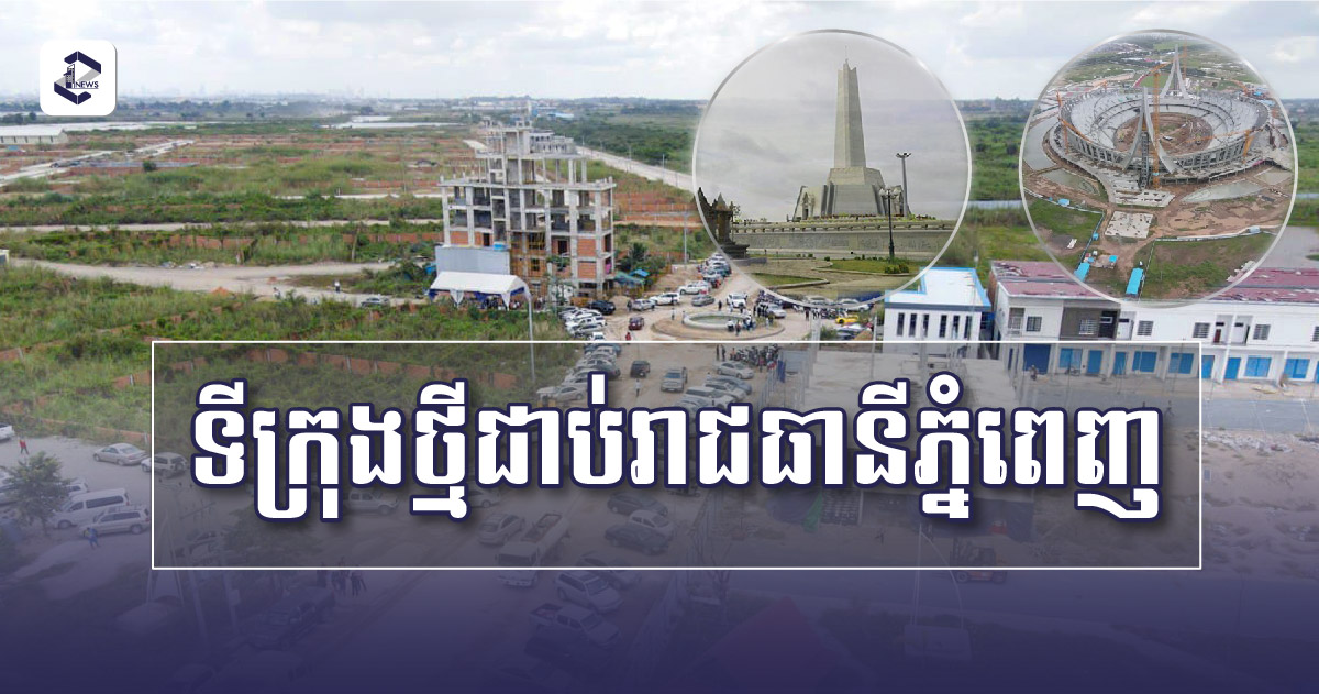Mukh Kampol